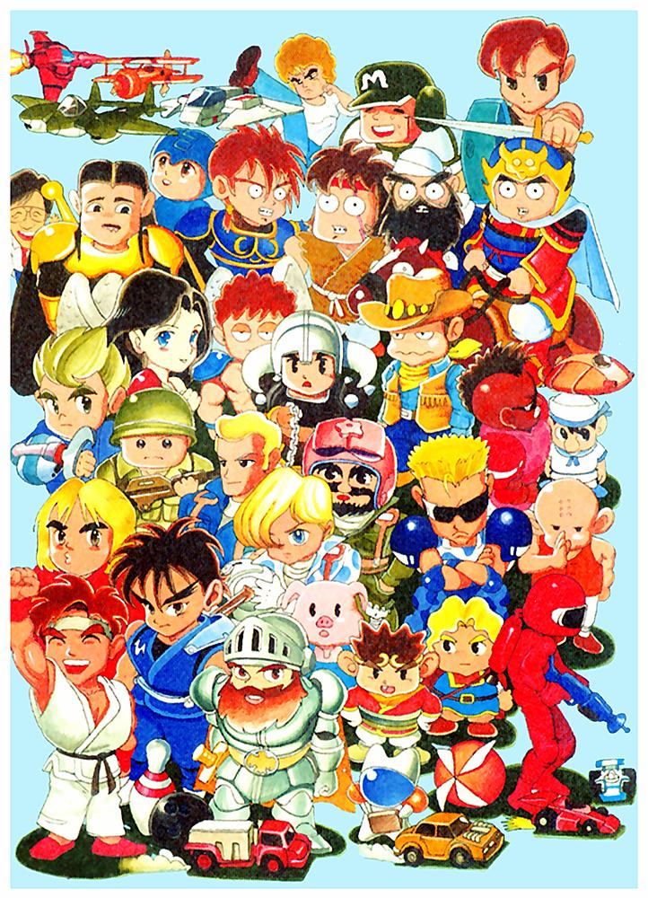 Adventure Quiz Capcom World Akiman.png