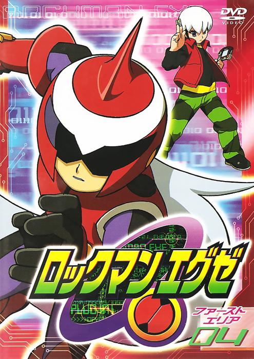 RMEXE Anime 4.png