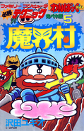 GnG Manga