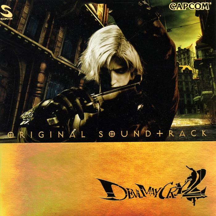 DMC2 OST.png
