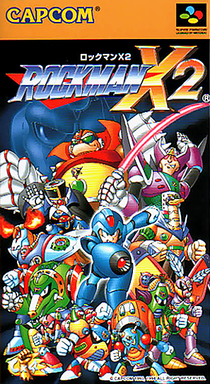MMX2Japan.png