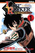 Last Ranker Manga 1