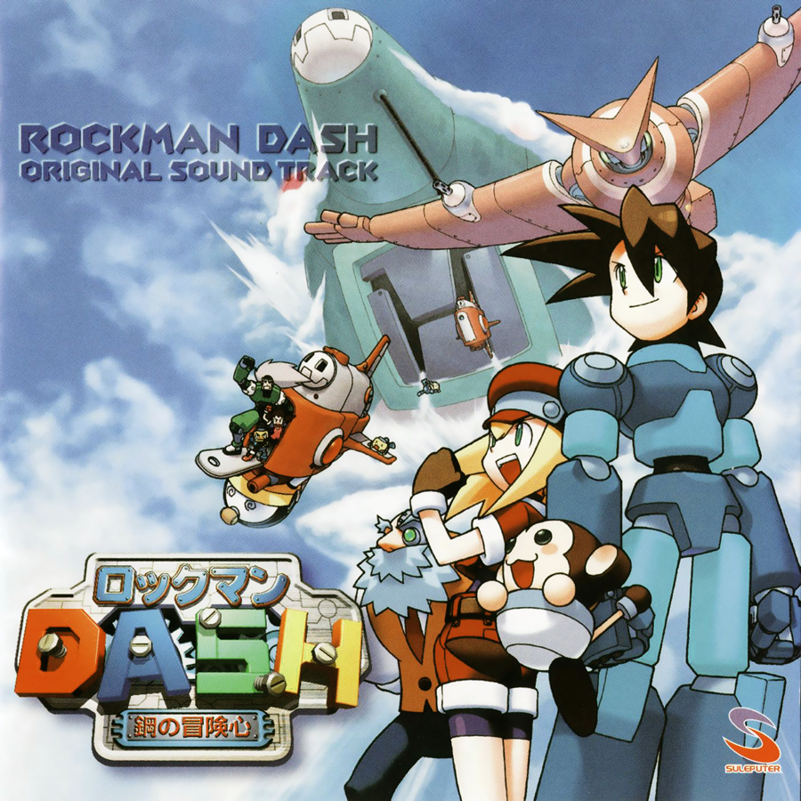 MML OST.png