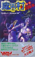 GnG Guidebook
