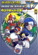 MMX7 Comic Anthology