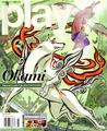 OkamiPlay