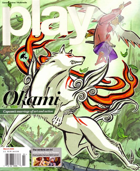 OkamiPlay.png