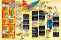 SNSMs GamePro Sept 93 A