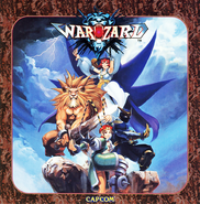 Warzard OST