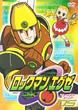 RMEXE Anime 5