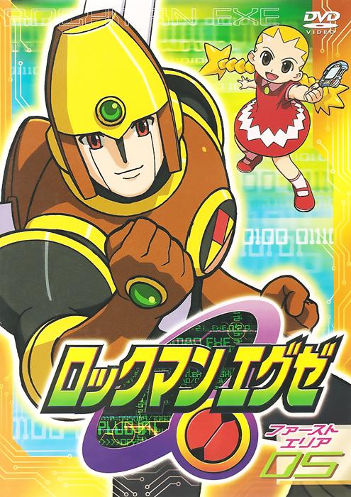 RMEXE Anime 5.png