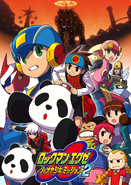 RMEXE Hanayashiki Mission 2