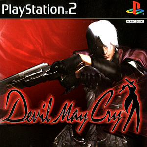 DMCCoverScan.png