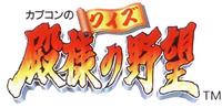 Quiz Tonosama Logo.png