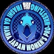 IJWPW logo.png