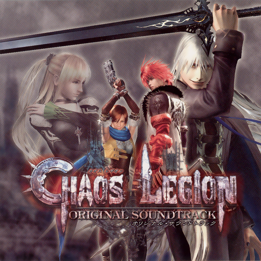Chaos Legion OST.png