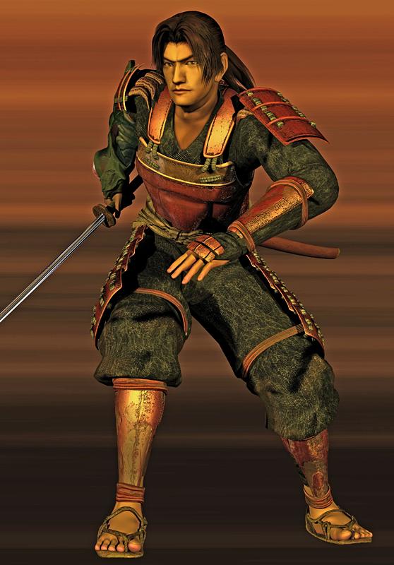 Samanosuke