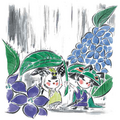 Miya and Issun
