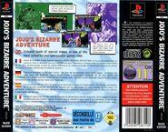 6056-jojo-s-bizarre-adventure-playstation-back-cover