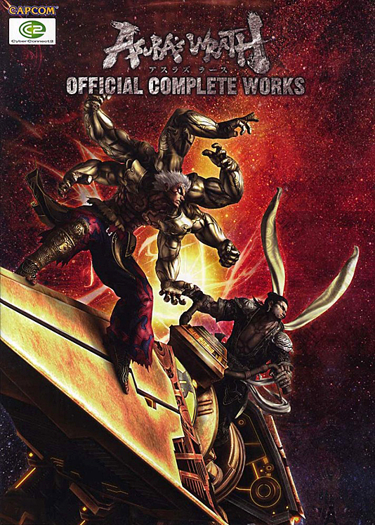 Asuras Wrath Artbook.png