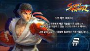 CapSuLe - Ryu