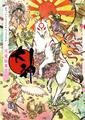 Ōkami Comic Anthology