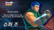 CapSuLe - Super Joe