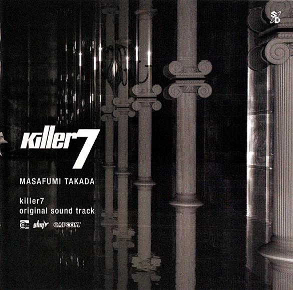 Killer7OST.png