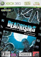 DeadRisingJapan