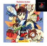 Street Fighter Zero 2 Dash