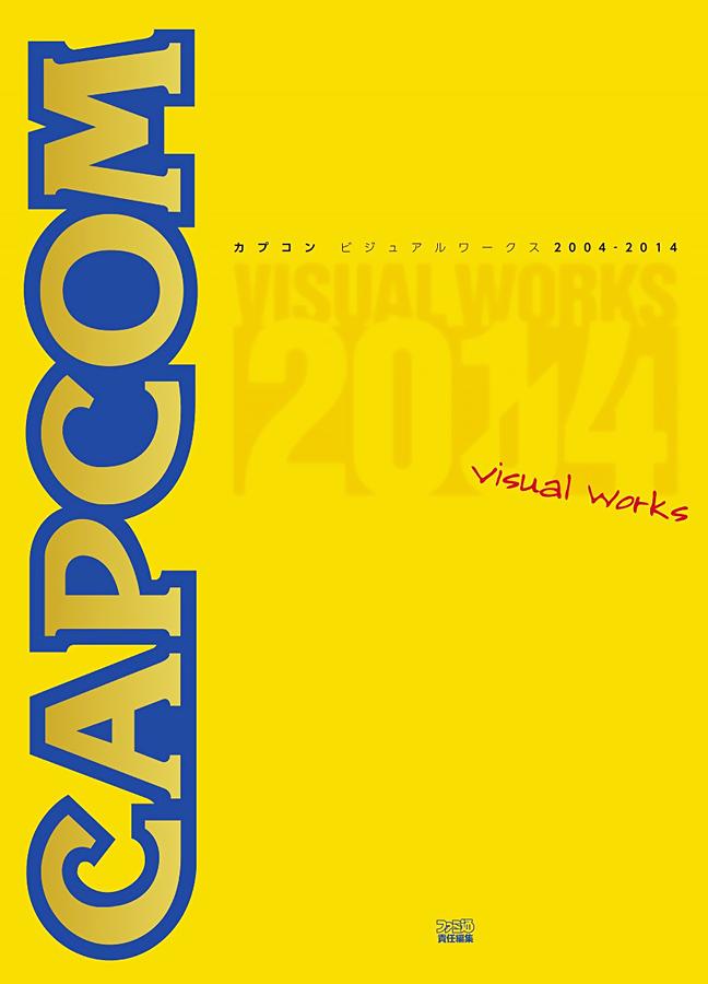 Capcom Visual Works 2004-2014.png
