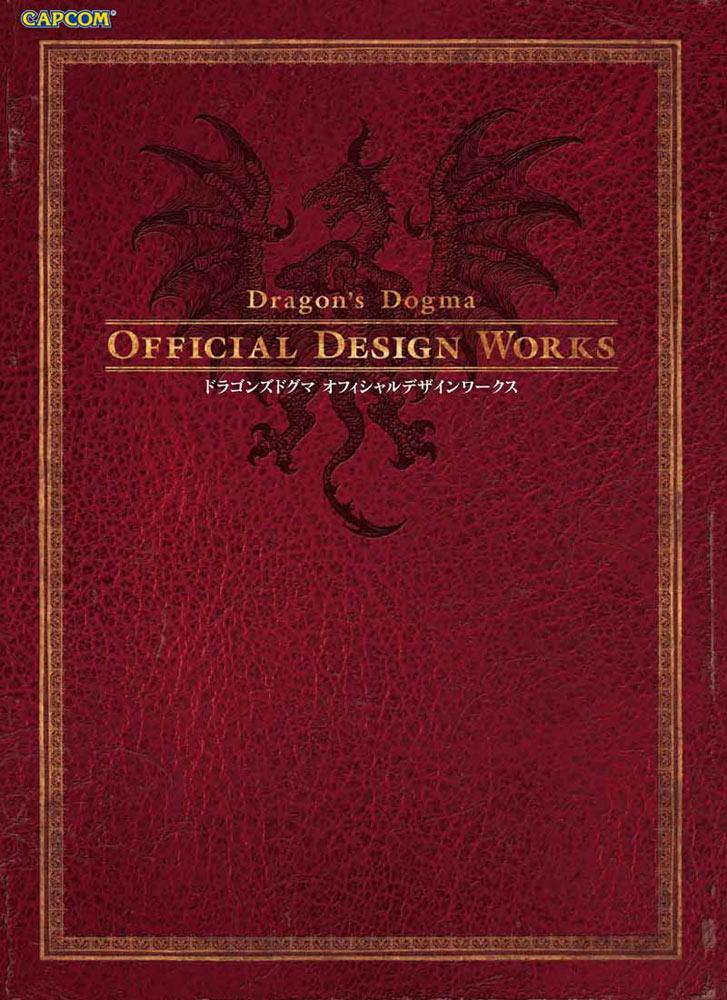 Dragon's Dogma Design Works.png
