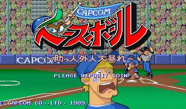 Capcom Baseball title screen.png