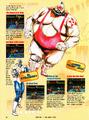 SNSMs GamePro Sept 93 C