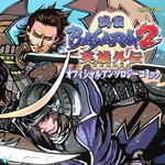 SB2Heroes Manga.png