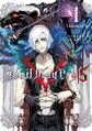 Visions of V Volume 1 cover