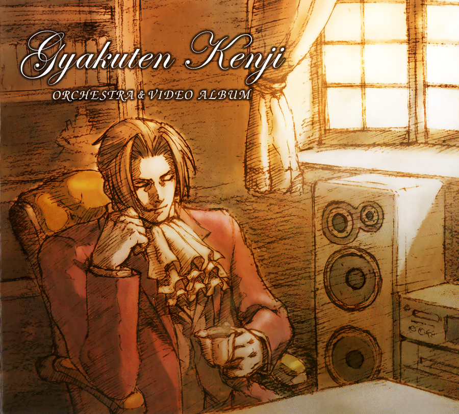 Gyakuten Kenji Orchestra and Video Album.png