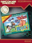 Makaimua Game Boy Advance Famicom Mini Japan