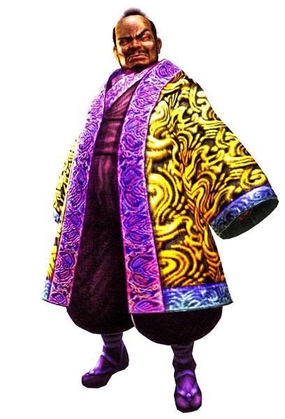 OniDawnHideyoshi.png