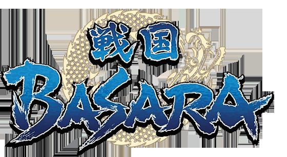 Sengoku BASARA (series)