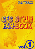 CFCStyle1.png