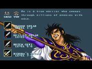 Dynasty Wars Arcade Gameplay Multiplayer