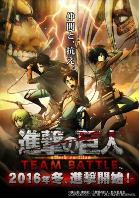 Shingeki no Kyojin: Team Battle