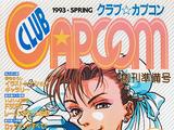 Club Capcom