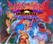 DarkStalkers Chronicles Psp Store Icon