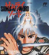 Samurai Sword Cover