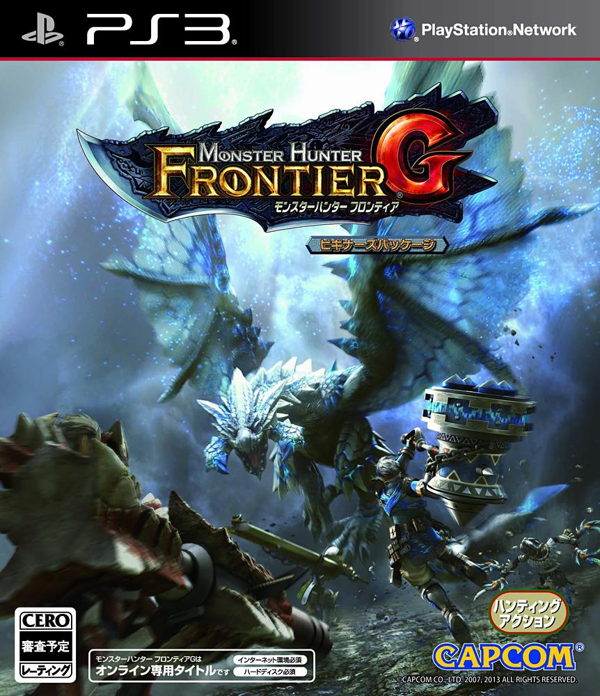 Monster Hunter: Frontier G