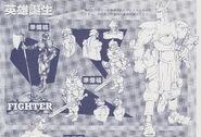 D&D-Gamest-Art-09