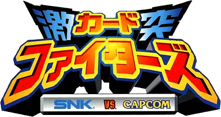 SNK vs. Capcom: Card Fighters Clash