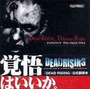 Dead Rising Artbook